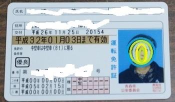 m_DSC06815-b8388.JPG