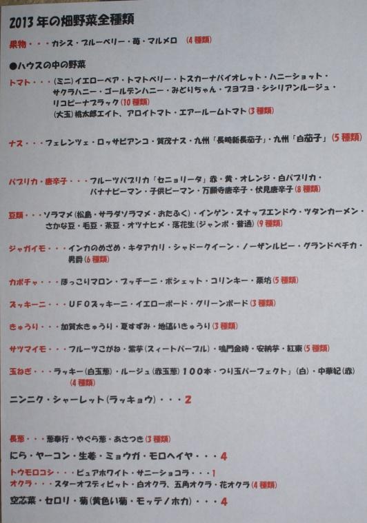 DSC01732.JPG