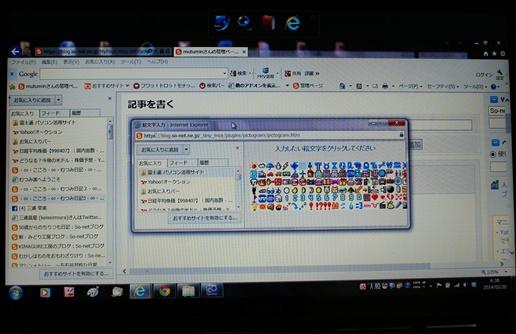 DSC03026.JPG