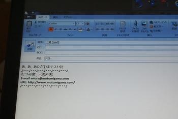 DSC06242.JPG