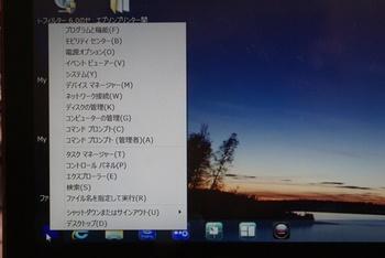 DSC07438.JPG